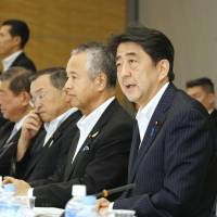 Spending cap likely needed if Japan is to meet fiscal reform goal