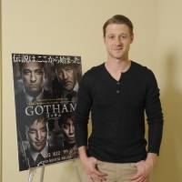 'Gotham' gives TV audiences a glimpse of the man before the mask