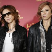 X Japan announces first album in 20 years