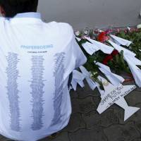 Russia proposes U.N. resolution on MH17 'aerial incident', but omits call for tribunal