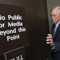 Sen. Angus King, I-Maine, arrives for a classified briefing by Secretary of State John Kerry on Iran, on Capitol Hill in Washington, Wednesday. | AP
