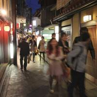 The cafes play jazz deep in the heart of Kyoto