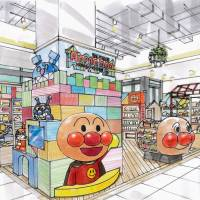 An artist's impression shows how the Anpanman Official Shop Taipei will look when it opens on Sept. 10 at a shopping mall in the Taiwanese capital. | KYODO