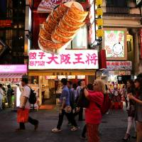 Osaka merger, rejected by referendum, is not dead yet