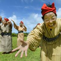 With a minimum entry age of 80, the members of KBG84 have become unlikely pop idols with a single that glorifies their home island of Kohama in Okinawa Prefecture. | AFP-JIJI