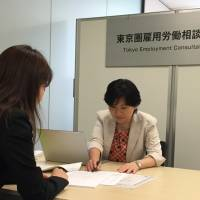 Consultation center offers insights for firms looking at business in Japan