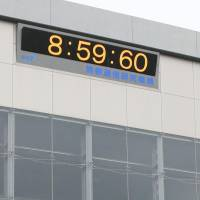 Around 1,000 people gather to see a leap second on a digital display at the National Institute of Information and Communications Technology (NICT) in Tokyo on Wednesday. | KYODO