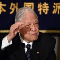 Former Taiwanese President Lee Teng-hui delivers a speech over lunch at the Foreign Correspondents' Club in Tokyo on Thursday. | AFP-JIJI