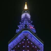 Tokyo Tower to shine in soccer team's colors for World Cup