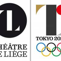 The emblem for the 2020 Tokyo Olympic Games unveiled last week (right) resembles the logo for a theater in Liege, eastern Belgium, the designer of the latter claims.   KYODO