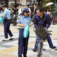 Penchant for running red lights said highest in Osaka Prefecture
