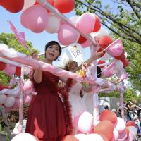 Another ward in Tokyo to recognize same-sex couples