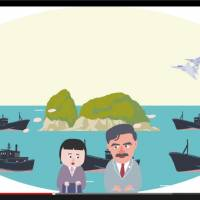 In 'Oshiete! Hige no Taicho,' (Teach Us, Mustached Captain), the anime's lead character is a father figure who attempts to explain the intricacies of the bills to a young girl. | LDP