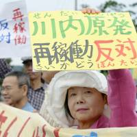 People in Satsumasendai, Kagoshima Prefecture, protest on Tuesday restarting a reactor at the Sendai power plant. | KYODO