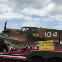 A replica of a P-40 World War II plane is displayed at a military base in Hsinchu, Taiwan, on June 23. | KYODO