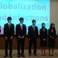 Student group's pandemics study wins Japan Times award