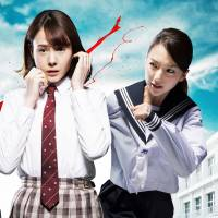 Sion Sono is back with buckets of blood and a three-faced heroine in 'Tag'