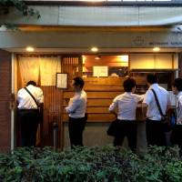 Motenashi Kuroki: Chilling with summer specials at one of Akihabara's best ramen shops
