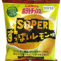 'Super sour lemon' potato chips are not an entirely terrible idea