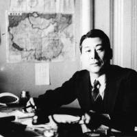 Chiune Sugihara: man of conscience