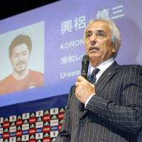 Halilhodzic names Japan squad for East Asian Cup
