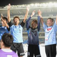 Okubo brace lifts Frontale past S-Pulse