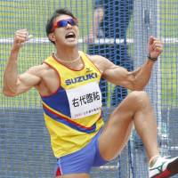 Ushiro seals worlds spot with sixth straight decathlon crown