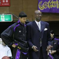 Bryant out as Rizing Fukuoka coach