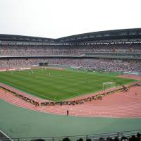 International Stadium Yokohama, which can seat more than 72,000 fans, could be the main venue in a more regional plan for the 2020 Summer Olympics. | WIKIPEDIA