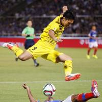 Reysol's Kudo notches lone goal in triumph over Marinos