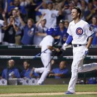 Bryant blasts Cubs to win