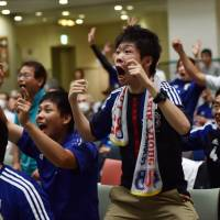 Fans rejoice as Japan defeats England, earns return to World Cup final