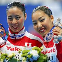 Inui, Mitsui earn bronze in duet technical routine at worlds