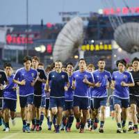 Determined Japan awaits start of East Asian Cup