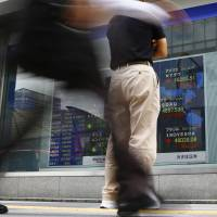 Market mayhem shakes brokers out of usual August lull