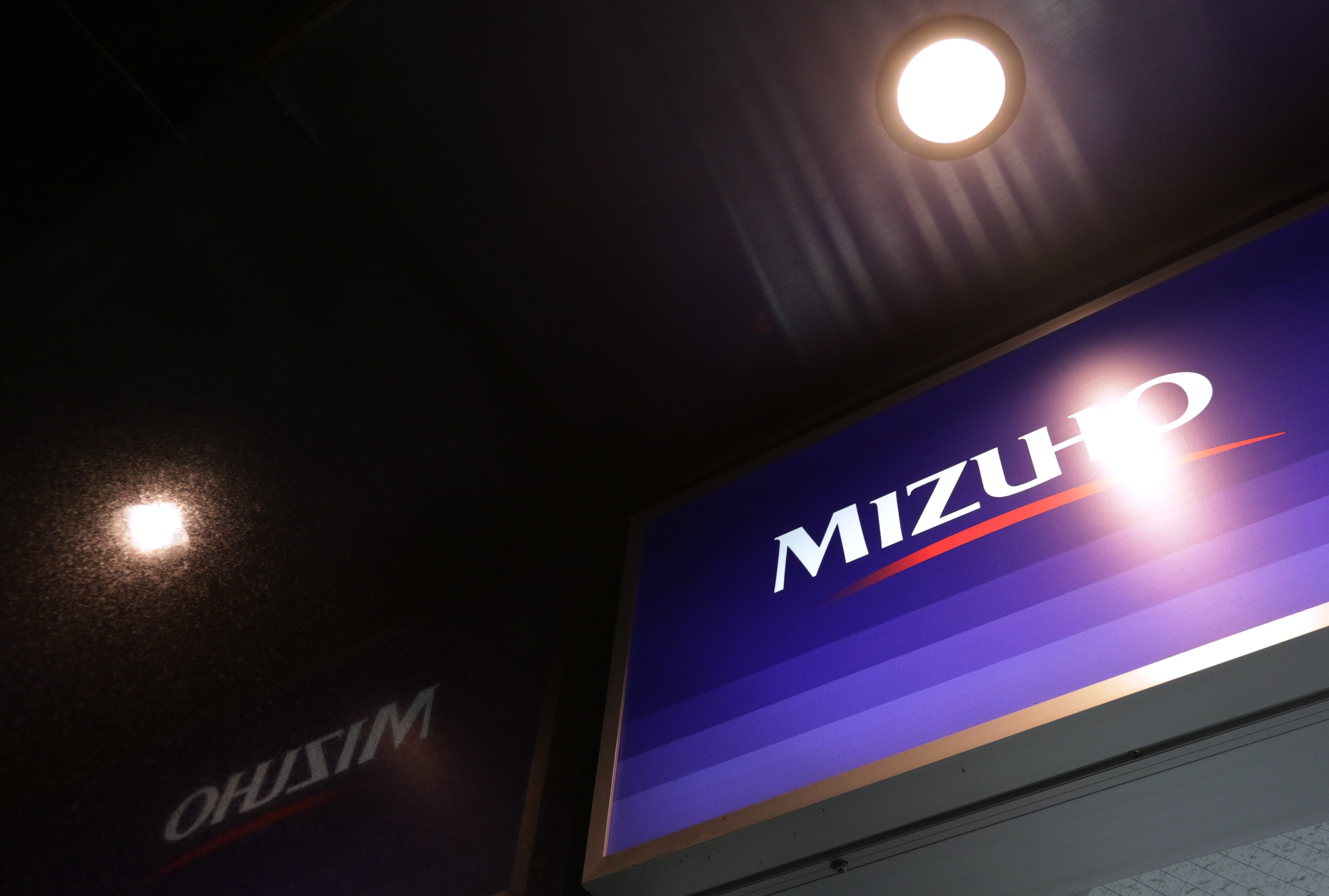 Mizuho Financial Group Inc. is the 11th-biggest underwriter of investment-grade notes in the U.S. this year. | BLOOMBERG