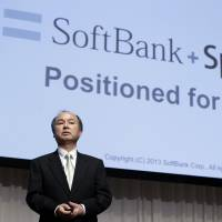 SoftBank increases stake in Sprint with ¥10.86 billion investment