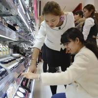 Tourists fuel sales boon for high-end cosmetics