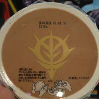 The back of the Dom tofu package bears the Zeon mark from the Gundam anime series. | KAZUAKI NAGATA