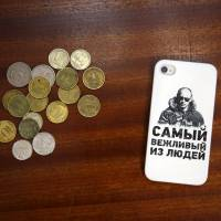 A mobile phone cover shows Russian President Vladimir Putin as 'politest of people.' | REUTERS