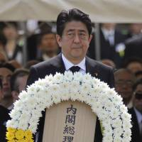 Abe war anniversary statement to include terms 'apology' and 'aggression': NHK