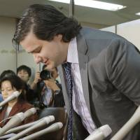 Mark Karpeles, founder and CEO of Mt. Gox Co., apologizes at a news conference in February 2014 after the bitcoin exchange filed for bankruptcy. | KYODO