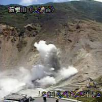 An image from a monitoring camera shows smoke rising from the ground in the Owakudani area of Mount Hakone in Kanagawa Prefecture on July 21. The mountain is one of the 47 regularly monitored volcanoes under the Meteorological Agency's new system designed to alert local residents and hikers of an eruption. | METEOROLOGICAL AGENCY / KYODO