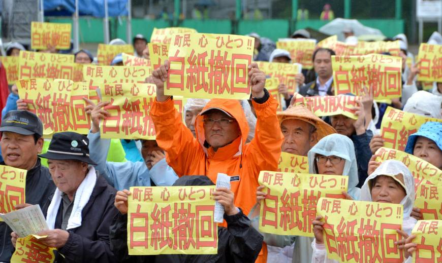Tochigi town residents rally against selection as candidate site for final disposal of radiation-tainted waste