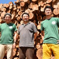 NPO backs global certification for Minamiaizu's sustainable forests