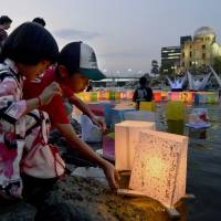 Hibakusha offspring say the government should conduct thorough research on how their parents' radiation exposure will affect their own health. | KYODO