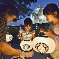 70th anniversary of Hiroshima atomic bombing marked