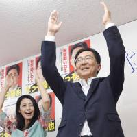 Iwate governor secures third term after no rivals file election candidacy