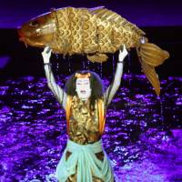 High-tech kabuki performance amazes crowd at Las Vegas venue