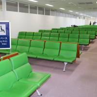 This 24-hour rest area, which opened Friday at Kansai International Airport's Aeroplaza section, can seat around 300 people and is equipped with  coin-operated shower booths. | KYODO